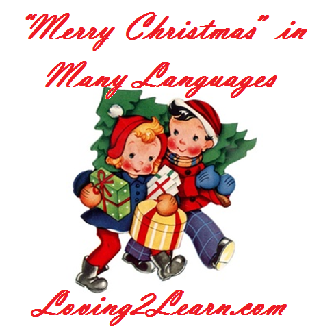 heres how to say merry christmas in many languages